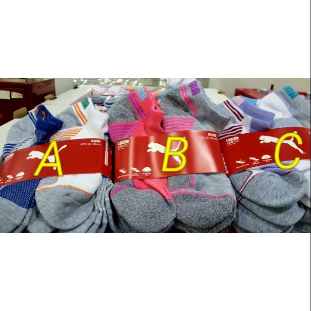PUMA彪馬 兒童短襪6雙入 適合鞋子尺寸:16-18CM-吉兒好市多COSTCO代購