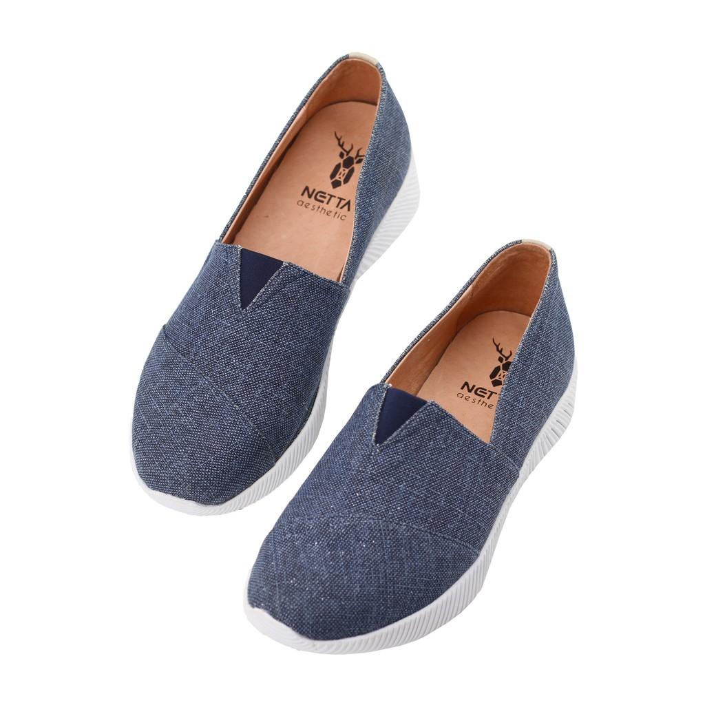 NETTA厚底舒適休閒鞋 藍色