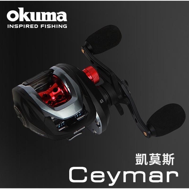 特價💥OKUMA NEW CEYMAR 新凱莫斯 小烏龜 捲線器 abu max x 天蠍座 Shimano