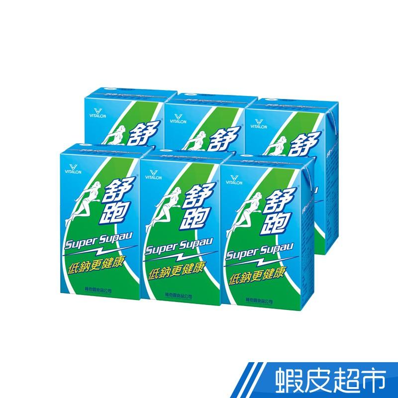 維他露 舒跑運動飲料250ml(24入) 電解質 運動補充  現貨 蝦皮直送