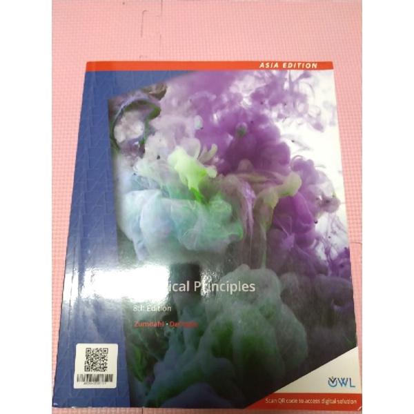 大一普化Chemical Principles 8th Edition