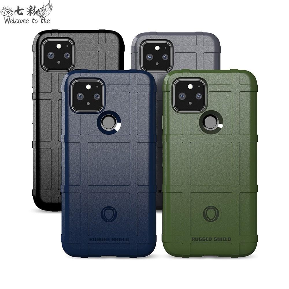 七彩 保護殼 防摔 耐磨 軍規 手機殼 防撞 軟殼 Google Pixel 5