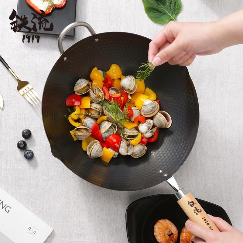 🍳鐵流summit日本原裝進口 錘紋/壓紋30鐵鍋傢用老式炒鍋 不易粘鍋