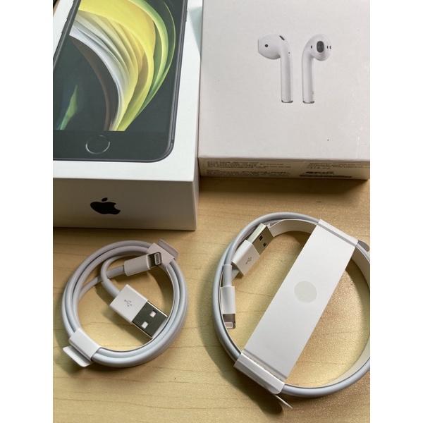 保證原廠!!! 全新!!apple 原廠充電線  lightning耳機