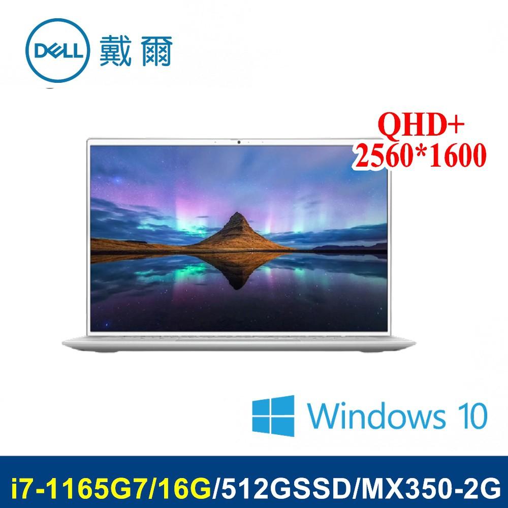 DELL 戴爾4-7400-R1828STW 銀14吋筆電 i7-1165G7/16G/512GSSD/MX350享好禮