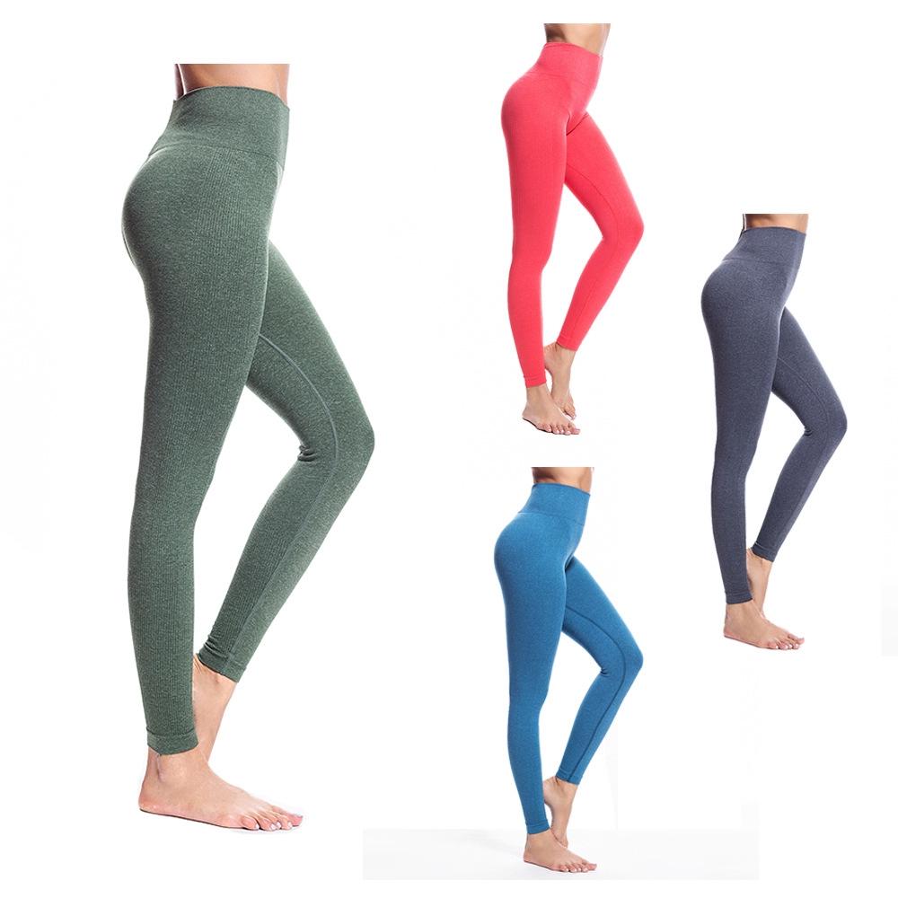 高腰無縫瑜伽褲女緊身速幹健身褲彈力跑步訓練運動長褲壓縮褲