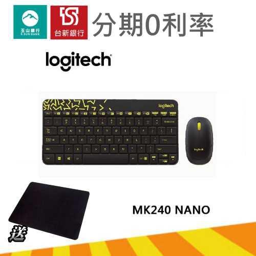 【Logitech羅技】MK240 NANO 無線鍵盤滑鼠組 贈滑鼠墊『高雄程傑電腦』