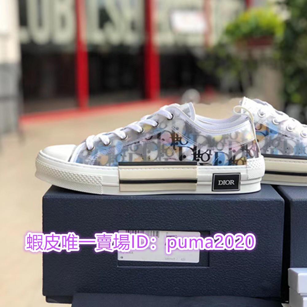 (不正包退)Dior B23'Homme x Kaws By Kim Jones 限量款 笑臉 透明科技鞋 帆布鞋 底筒