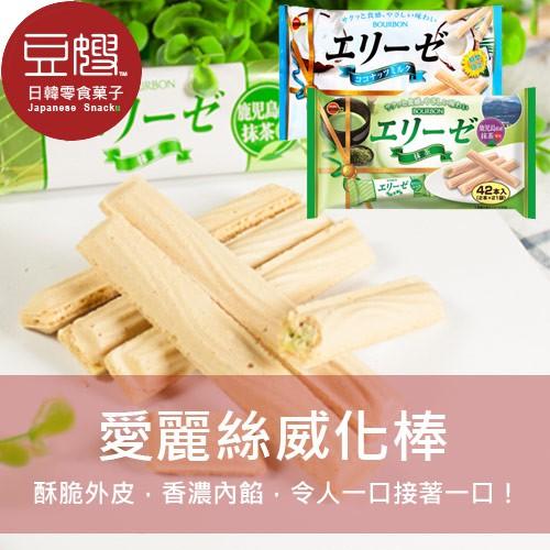 【北日本】日本零食 Bourbon北日本愛麗絲威化酥(多口味)