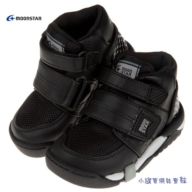 ^.小宬寶機能童鞋.^ 正版現貨 Moonstar日本Carrot黑色兒童機能矯健鞋(醫師推薦矯正鞋)(15~21公分)
