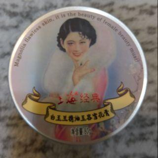 上海經典 白玉蘭精油玉容雪花膏  加贈 保濕面膜一入   小資女必敗商品