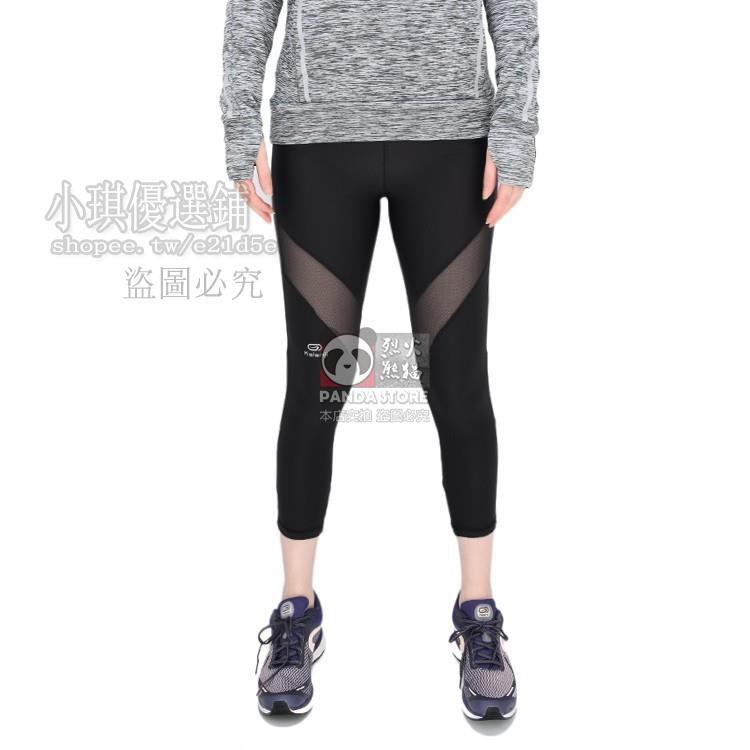 現貨迪卡儂女士馬拉松跑步運動七分褲-小琪