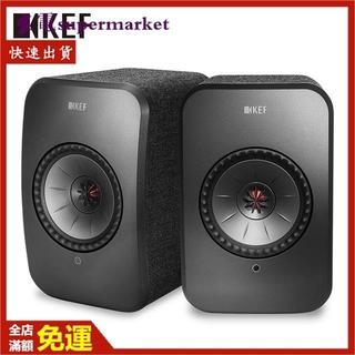 【現貨 - 免運】音箱 喇叭KEF LSX 電腦音箱無線藍牙hifi2.0桌面有源臺式電視音響家用揚聲器 低音炮 神秘黑 台中市