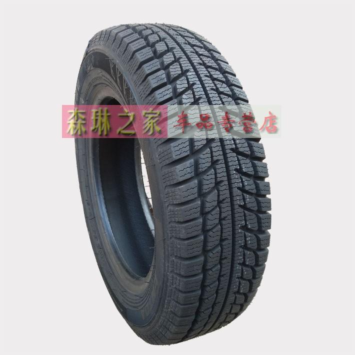 ☃▦✿【耐磨.舒適】-  安達輪胎145/70R12雪地胎175/70 185/60R14 奧拓155/65r13 江南