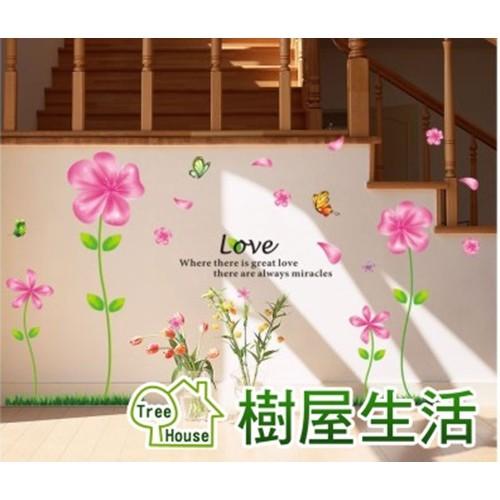 【樹屋生活】花舞 無痕壁貼 防水牆貼 壁紙 組合壁貼 裝潢 壁貼 可超商取貨付款