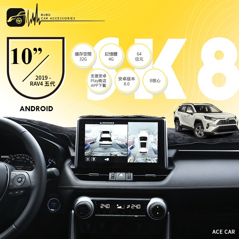 M1A【10吋 多媒體安卓專用機】TOYOTA 2019年RAV4 八核心 導航 USB 支援原廠環景|BuBu車音響