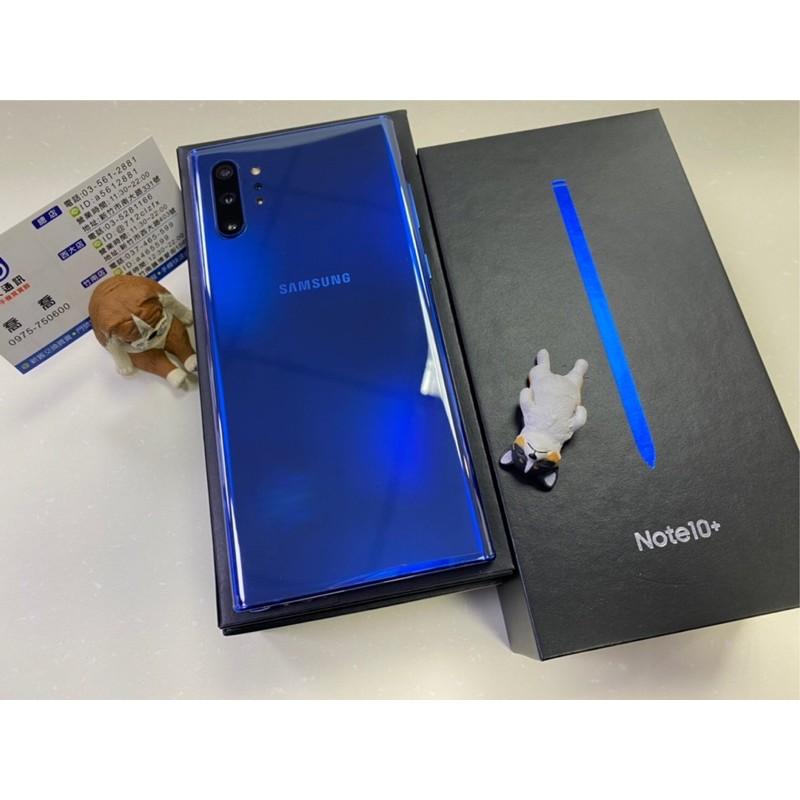 東東通訊 二手 Samsung Note10 plus 256g 藍 現金價14300