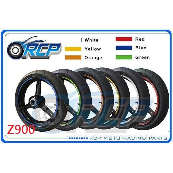 RCP 輪框貼 夜間 反光貼紙 Z900 Z 900 台製品