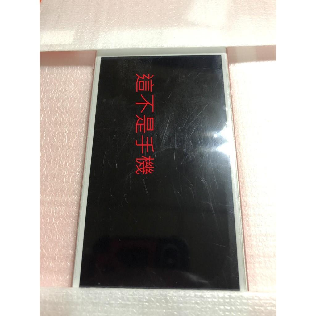 螢幕 液晶 總成 面板 6S xs 8 8p PLUS XR 7 X 6SP max  7plus 7p IPhone