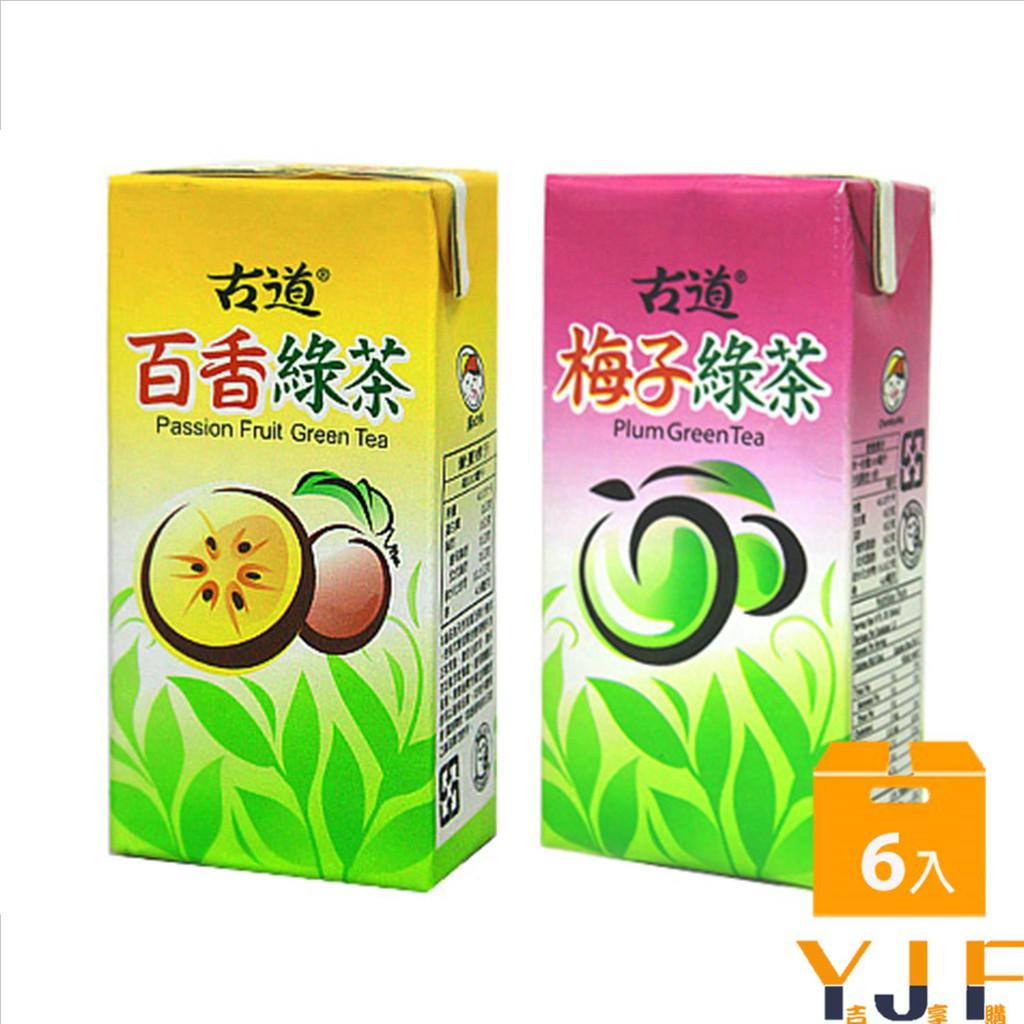 古道 百香綠茶 / 梅子綠茶 300mlx6入