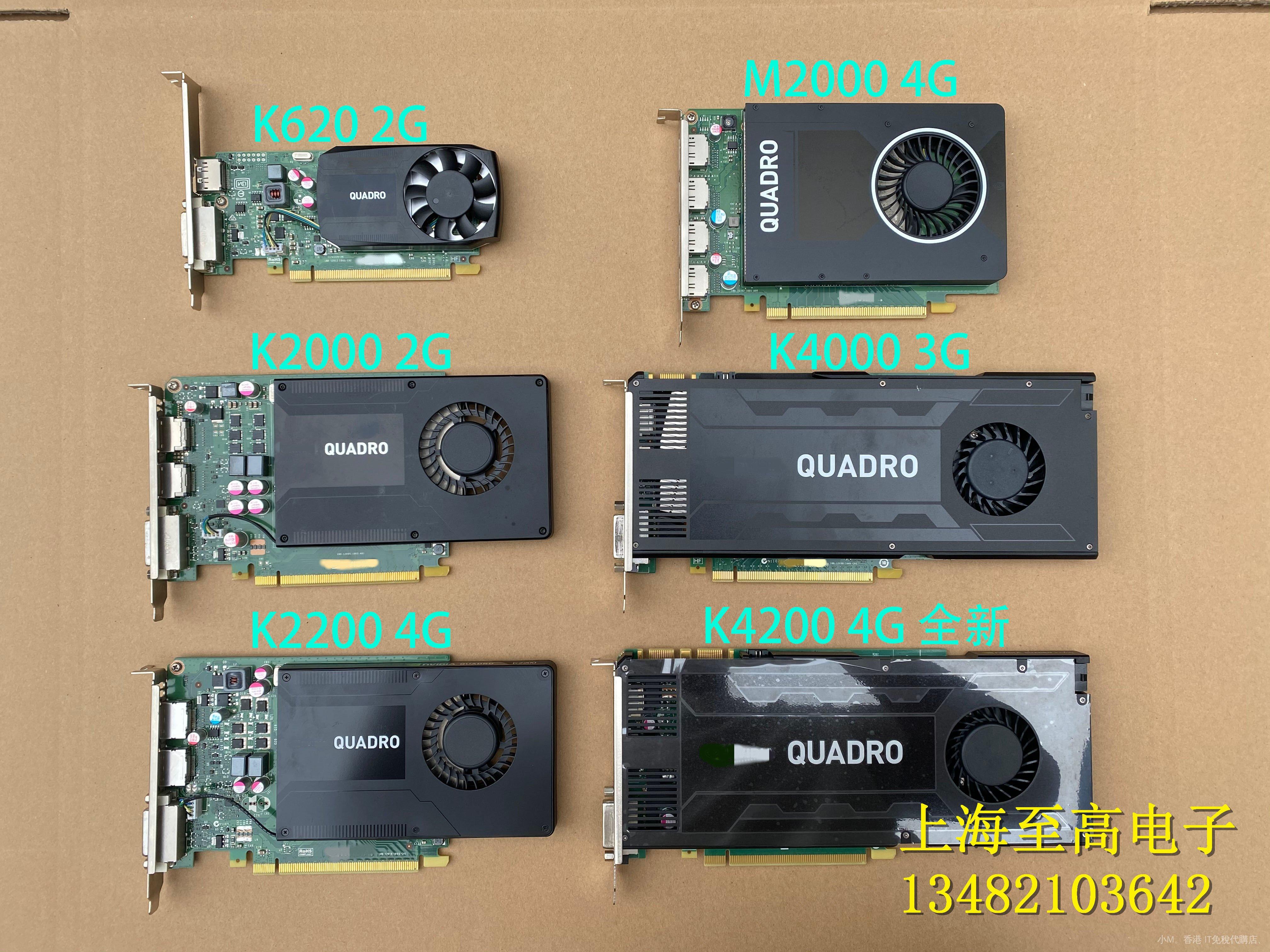 全新Quadro K600 K620 K2000 K2200 4000 4200 M6000專業圖形顯卡