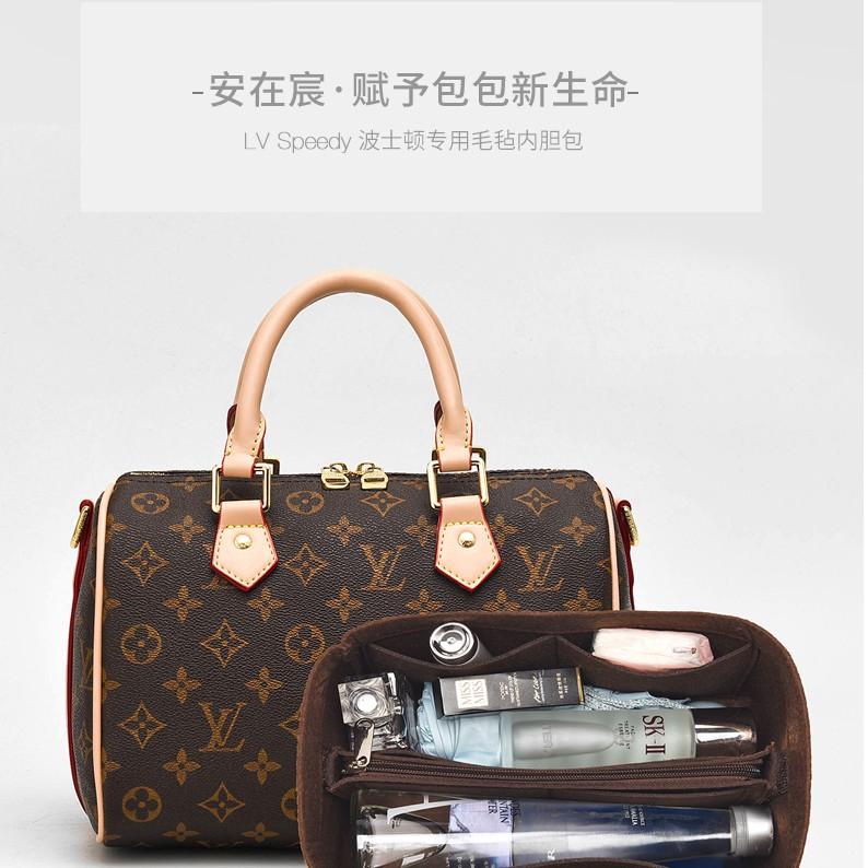 包中包內袋LV Speedy nano16 20 25內膽包內襯枕頭收納撐形 30 35