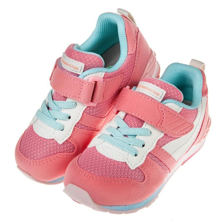 日本MoonStar 機能童鞋新款粉(Hi系列10大機能童鞋)