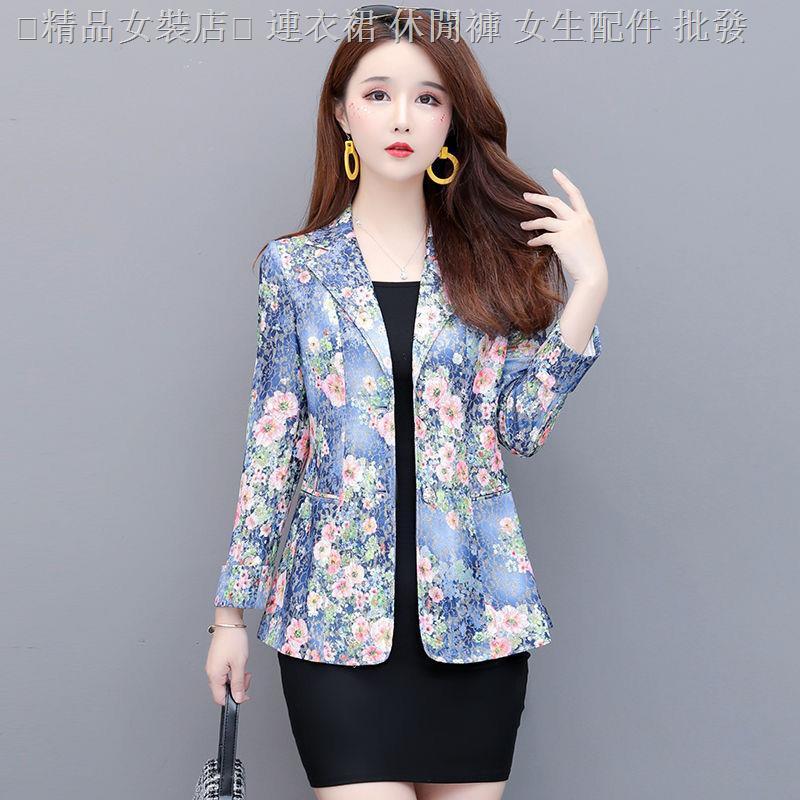 新品熱銷✚△印花粉色小西裝外套女2021春夏新款西服韓版短款修身薄款洋氣上衣