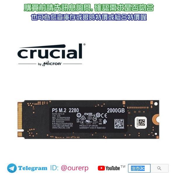 Micron Crucial P5 2TB ( PCIe M.2 ) SSD