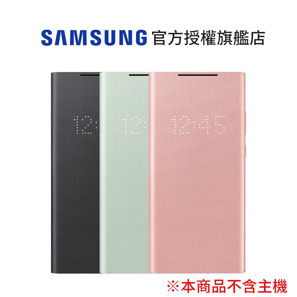 SAMSUNG Note20 LED 皮革翻頁式皮套 棕/黑/綠