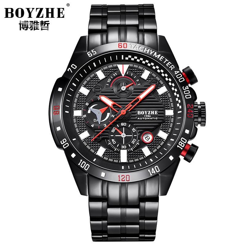 新款男士手錶BOYZHE運動機械表商務男錶時尚夜光品牌手錶WL011