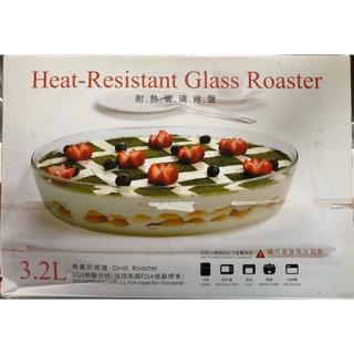 3.2L 橢圓形耐熱玻璃烤盤 桃園市