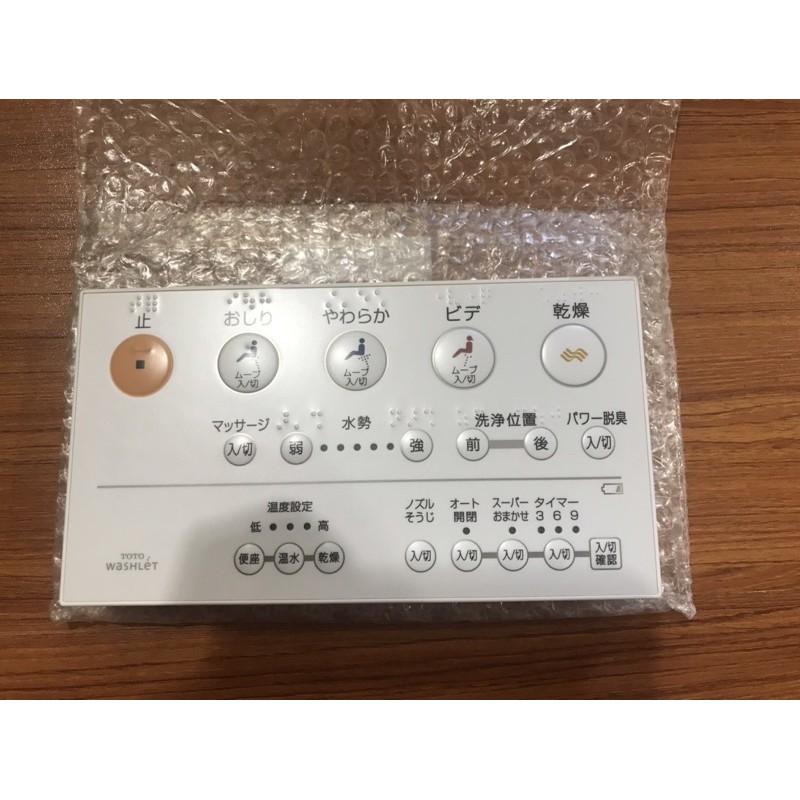 fujba大 下標 TOTO WASHLET 免治馬桶遙控器 各機型通用TCM1248-1