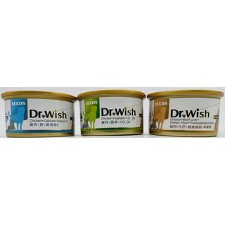 阿永寵物 Dr.Wish 狗罐頭 SEEDS 愛犬調整配方營養食 泥狀 泥狀質地 老幼犬或虛弱犬可方便食用 雲林縣