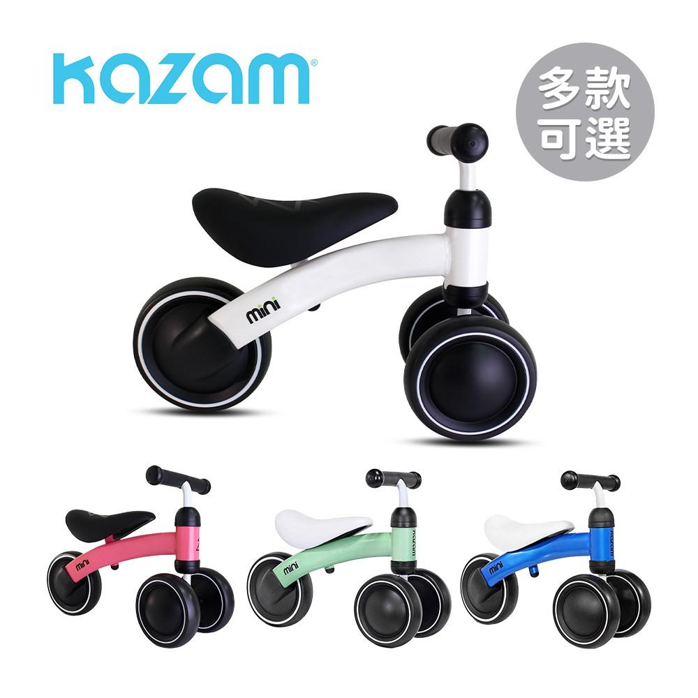 Kazam mini 美國 學齡前滑步車【YODEE優迪嚴選】