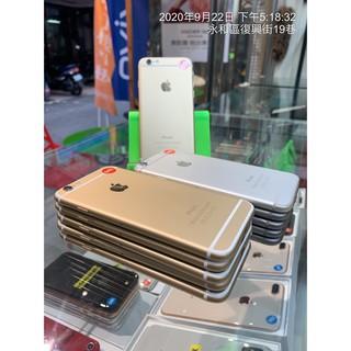 【含稅含發票】Apple iPhone6 i6 小6 16G 64G 螢幕4.7吋 二手機 永和 台中 實體店 新北市