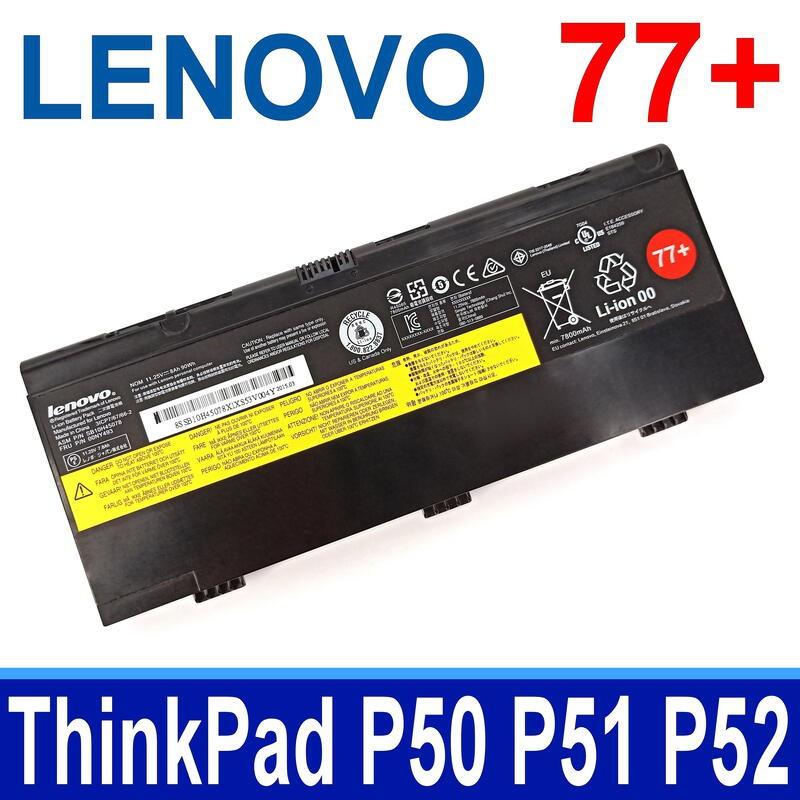 LENOVO SB10H45078 77+ . 電池 ThinkPad P51 P52 L17L6P51 01AV495