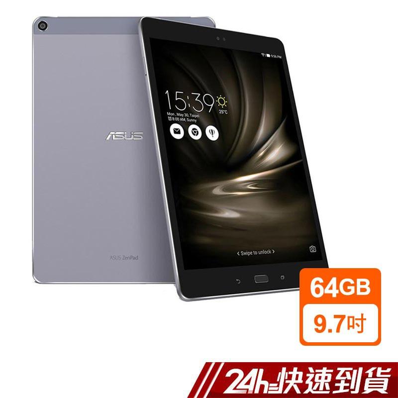 ASUS ?ZenPad 3S 10 (Z500KL) 9.7吋福利品 平板電腦 蝦皮24h 現貨