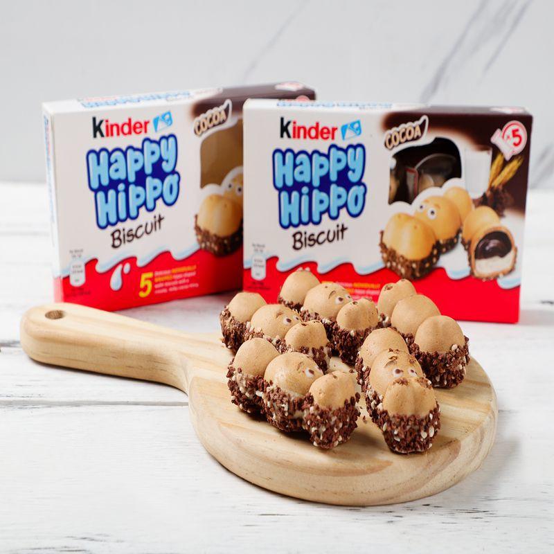 【現貨正版】德國進口Kinder Happy Hippo健達河馬巧克力開心河馬巧克力網紅零食伴手禮#滿1699黑貓免運#