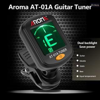 現貨 正品 AROMA 阿諾瑪AT-01A 吉他調音器尤克里裡小提琴校音器吉他