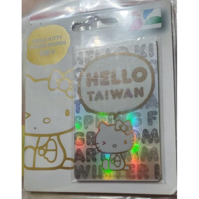hello kitty action words hello Taiwan悠遊卡 KITTY悠遊卡 KITTY閃卡悠遊卡