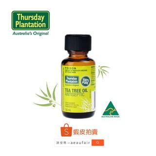 Thursday Plantation Tea Tree oil 100% Pure 澳洲茶樹精油 50ml 臺中市