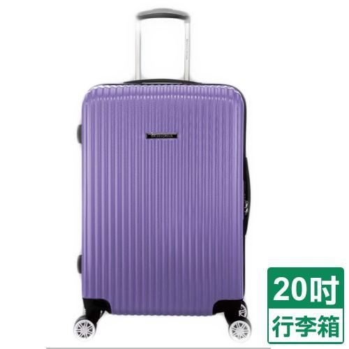 NINORIVA 旅行箱-薰衣紫(20吋)【愛買】