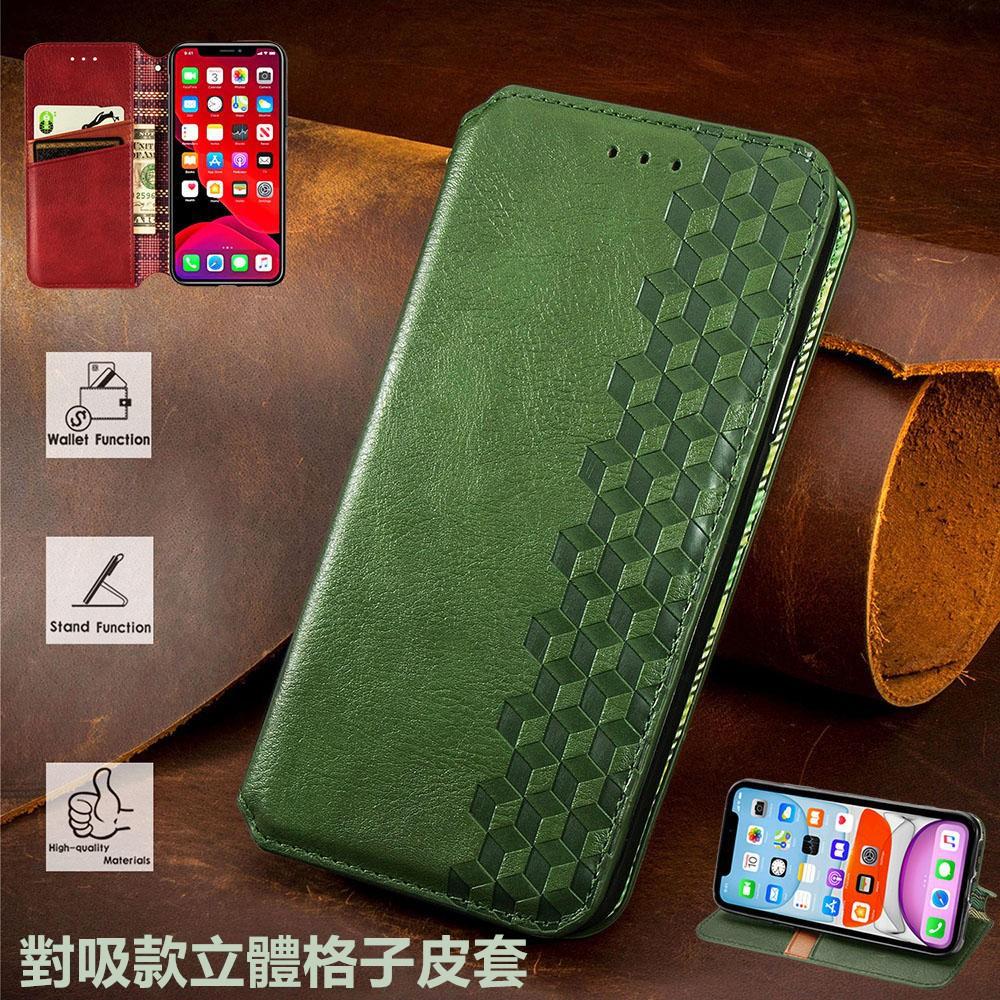 磁吸格子皮套 華碩Asus Zenfone 7 ZS670KS 手機殼 插卡支架錢包 掀蓋殼