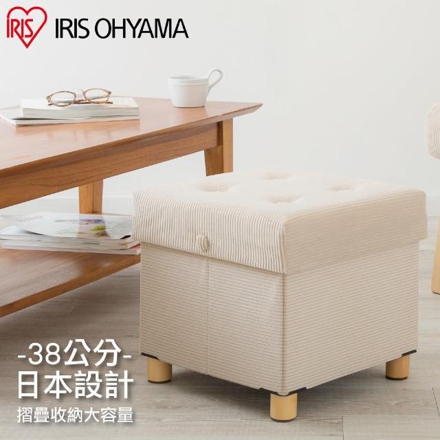 IRIS OHYAMA 折疊收納木腳椅凳 ASST-38