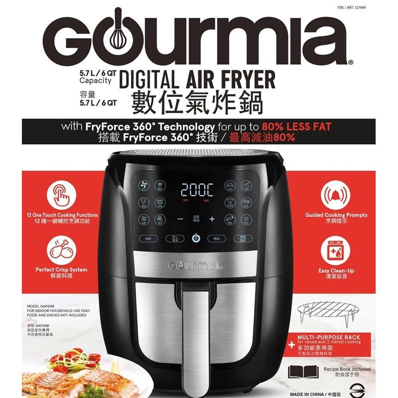 Gourmia 數位氣炸鍋 (GAF698TW)。限時優惠。