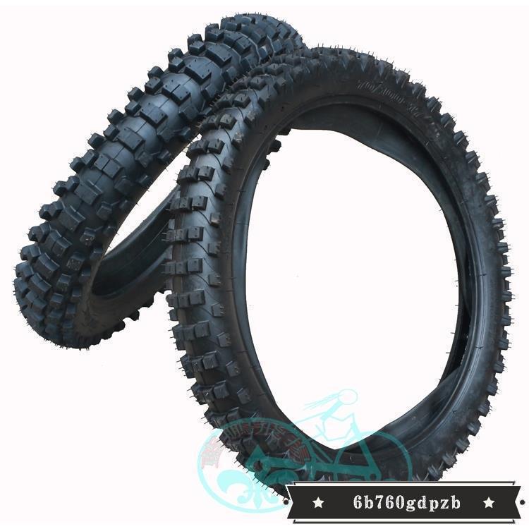熱銷/越野摩托車配件 前70/100-17寸 后90/100-14寸高齒內外輪胎