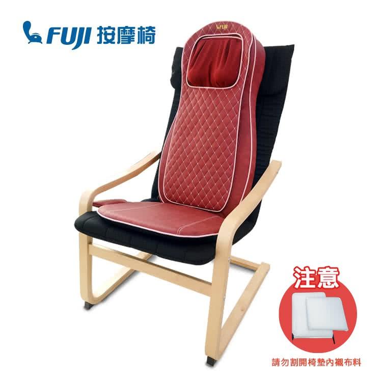 FUJI按摩椅 巧折行動按摩背墊 FG-238