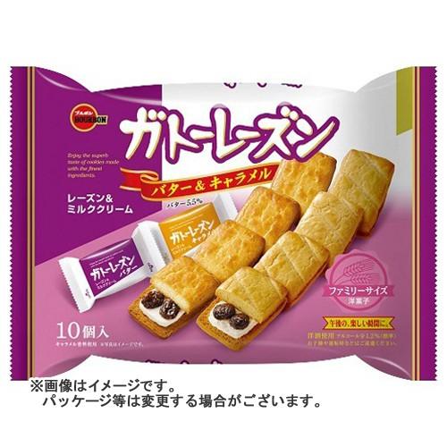 +爆買日本+ BOURBON 北日本葡萄乾夾心餅乾 5枚入 雙味10枚入 焦糖夾心 牛奶夾心 日本原裝