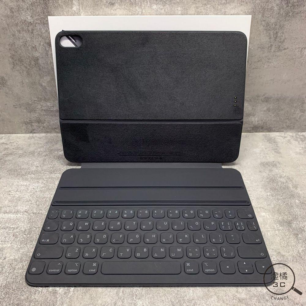 『澄橘』iPad Pro 11吋  Smart Keyboard Folio 鍵盤 二手 灰《3C租借》A47075